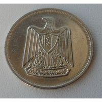 5 пиастров Египет 1967 года