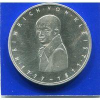 Германия , ФРГ 5 марок 1977 , 200 лет со дня рождения Генриха фон Кляйста , серебро