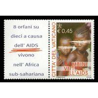 2004 Ватикан 1488 Поддержка пострадавших от СПИДа африканских детей **(РН)
