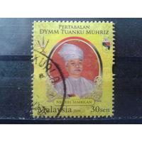 Малайзия 2009 Король, герб