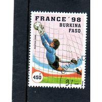 Буркина-Фасо.Чемпионат мира по футболу. Франция.1998.