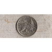 Эфиопия 50 матон 1931 редкая /(Va)