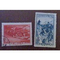 20-я годовщина Великого похода армии Китая. Китай. Дата выпуска: 1955-12-30. Полная серия