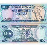 Гайана  100 долларов   UNC