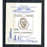 Конго (Заир) - 1966 - 35-й Президент США - Джон Кеннеди - (на клее есть пятно) - [Mi. bl. 9] - 1 блок. MNH.