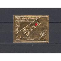 Космос. Гагарин. Йемен (ЙАР). 1969. 1 марка б/з с надпечаткой. Michel N 875 (- е)