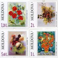 Молдова Молдавия 2010 ** Живопись Цветы