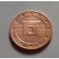 5 евроцентов, Мальта 2013 г.