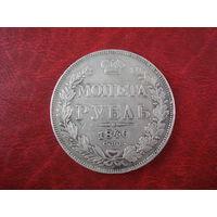 1 рубль 1840 СПБ НГ серебро (11 перьев в хвосте орла, малый орден АП) RRR ОРИГИНАЛ!