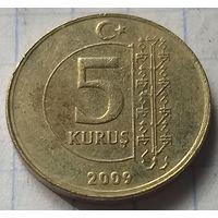 Турция 5 курушей, 2009        ( 1-6-2 )