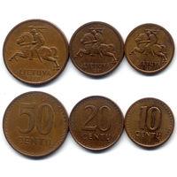 Лот первых разменных монет Литвы образца 1991 г.: 50, 20, 10 центов, всего - 3 шт. Красивое коллекционное состояние!