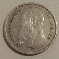 Бельгия 2 франка 1909 года belgen