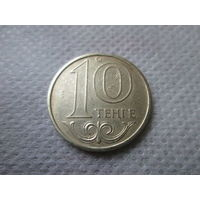 10 тенге, Казахстан 2000 г.