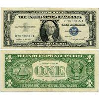 США. 1 доллар (образца 1957 года, 1957A, P419a)