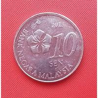 63-25 Малайзия, 10 сен 2013 г. Единственное предложение монеты данного года на АУ