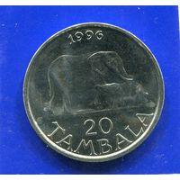 Малави 20 тамбала 1996 UNC