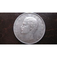 Бавария 1910 D ( 3 марки )  серебро