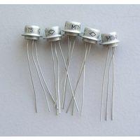 Транзисторы МП14А 5 шт. 1975 год