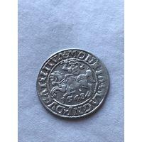 Полугрош 1548   - с 1 рубля.