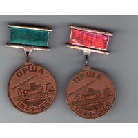 Орша 1944-1969 (6) подвес