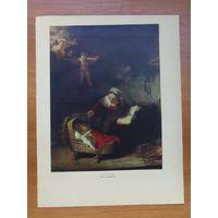 Рембрант, литография, Святое семейство, 1959