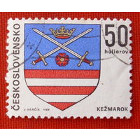 Чехословакия. Герб. ( 1 марка ) 1969 года.