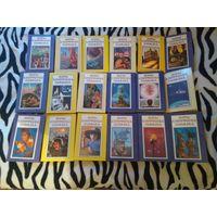 Миры Клиффорда Саймака (комплект из 18 книг)