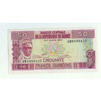 Гвинея 50 франков 1985 год
