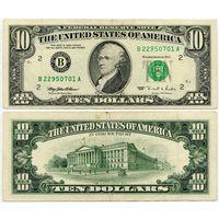 США. 10 долларов (образца 1995 года, B, Нью-Йорк, P499)