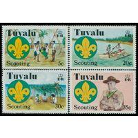 1977 Тувалу 50-53 Скауты