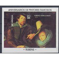 [1403] Никарагуа 1978. Искусство,живопись.Рубенс. БЛОК.
