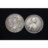 Монета полтина 1766 год ЯI Екатерина 2 (копия 1:1)