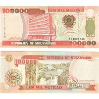 Мозамбик 100000 метикас 1993 плотина банк Мозамбика ПРЕСС UNC