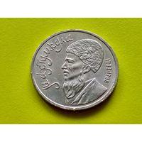 Распродажа юбилейки СССР!!! 1 рубль 1991 - Махтумкули - туркменский поэт и мыслитель. Старт с 1/2 Таганского ценника!!!