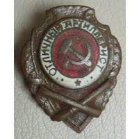 """Знак """" Отличный артиллерист"""". 1942 год.Оригинал."""