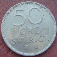5193:  50 эре 1973 Швеция