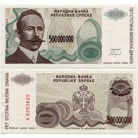 Сербская Республика (Босния) 500 000 000 динаров (образца 1993 года, P155, UNC)