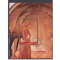 ЭМИРАТЫ  лист с зубцами ИСКУССТВО РЕЛИГИЯ .3