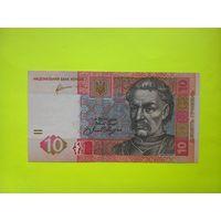 10 гривен 2011 год, Арбузов UNC
