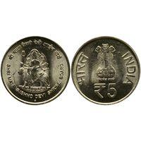 Индия 5 рупий 2012 Дева Вайшино Богоматерь UNC