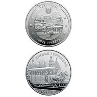 G Украина 5 гривен 2016 год КОННЫЙ ТРАМВАЙ Ni