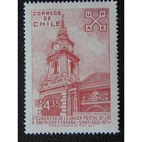 Чили 1971г. Архитектура.