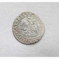 Полугрош 1562 Сигизмунд ll Август