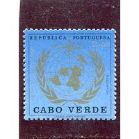 Кабо Верде. Португальские территории. Эмблема метеорологической организации ООН