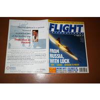 Авиационный журнал FLIGHT INTERNATIONAL - август 1995 - выпуск посвящён МОСАЭРОШОУ-95