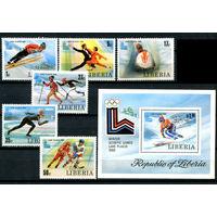 Либерия - 1980г. - Олимпийские игры в Лейкплэсиде - полная серия, MNH [Mi 1168-1173, bl. 95] - 6 марок и 1 блок