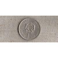 Марокко  1 дирхам 1987 //(GB)/