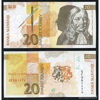 Словения. 20 толар 1992. [UNC]