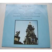 БАХ, ИОГАНН СЕБАСТЬЯН - Messа In H-moll BWV 232 (Ausschnitte) (ГДР LP 1984)