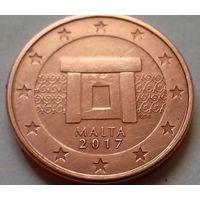 1 евроцент, Мальта 2017 г., UNC